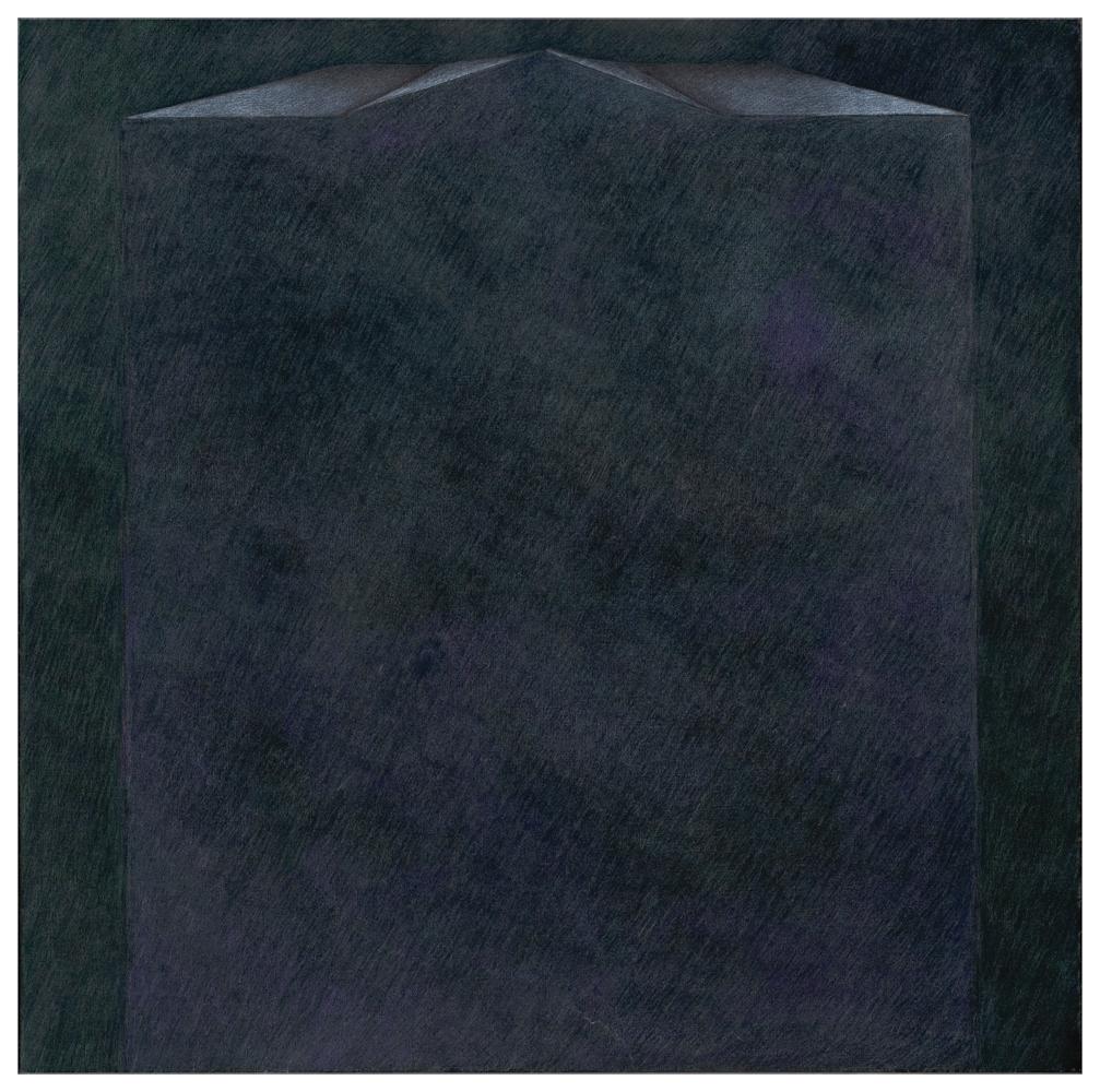 Techniques mixtes sur toile de Lin - 80 x 80 cm - 2015