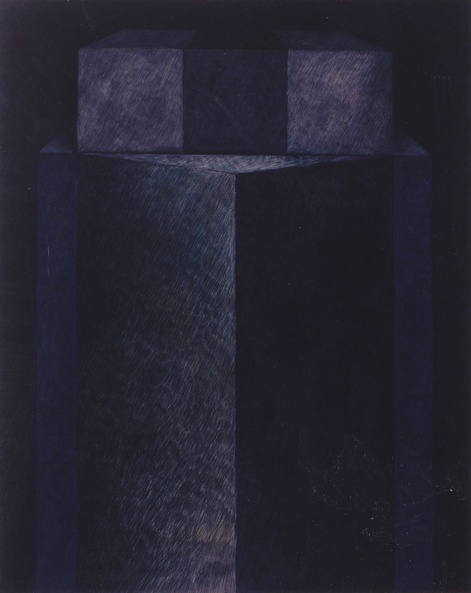 Techniques mixtes sur papier marouflé sur panneau - 120 x 100 cm - 1992